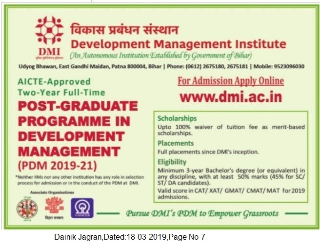 Admission Notification Jagran March 18,2019