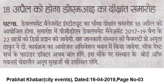 Prabhat Khabar 16-04-2019