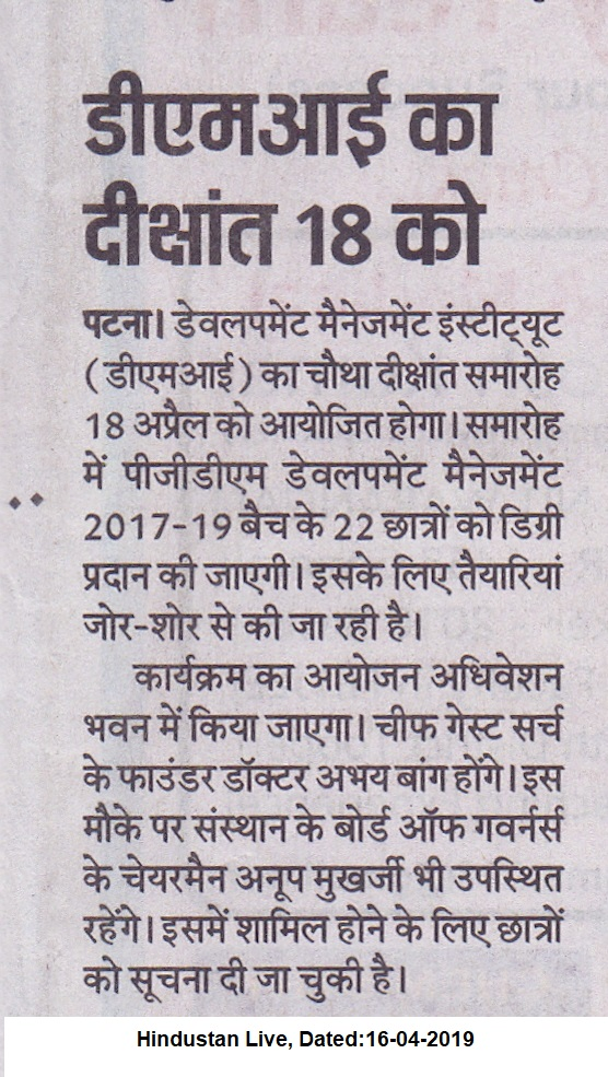 Hindustan 16-04-2019