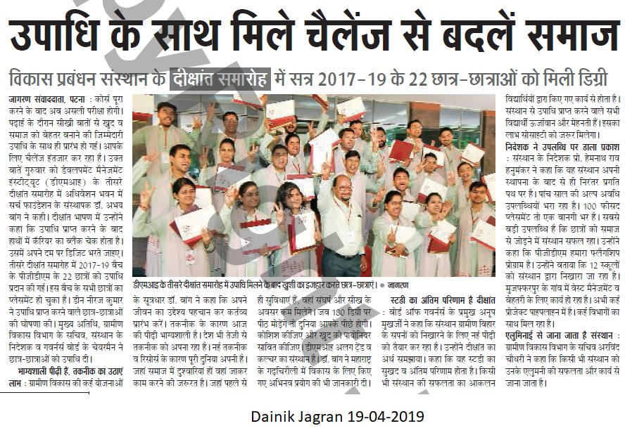 Dainik Jagran 19-04-2019