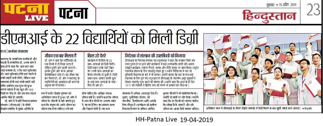 HH-Patna-Live-19-04-2019