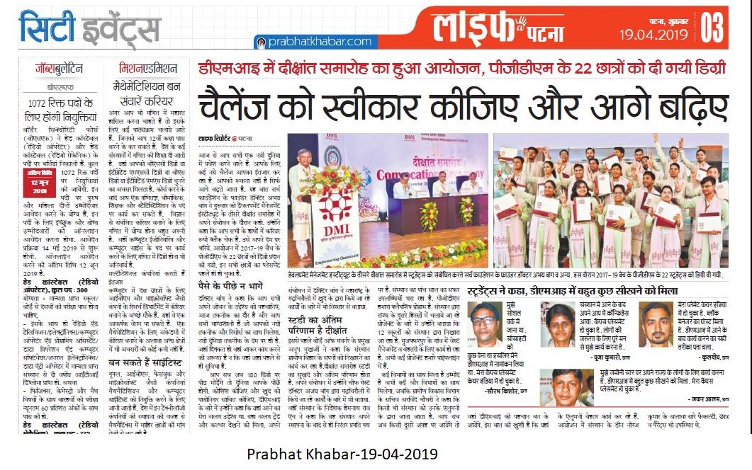 Prabhat Khabar 19-04-2019