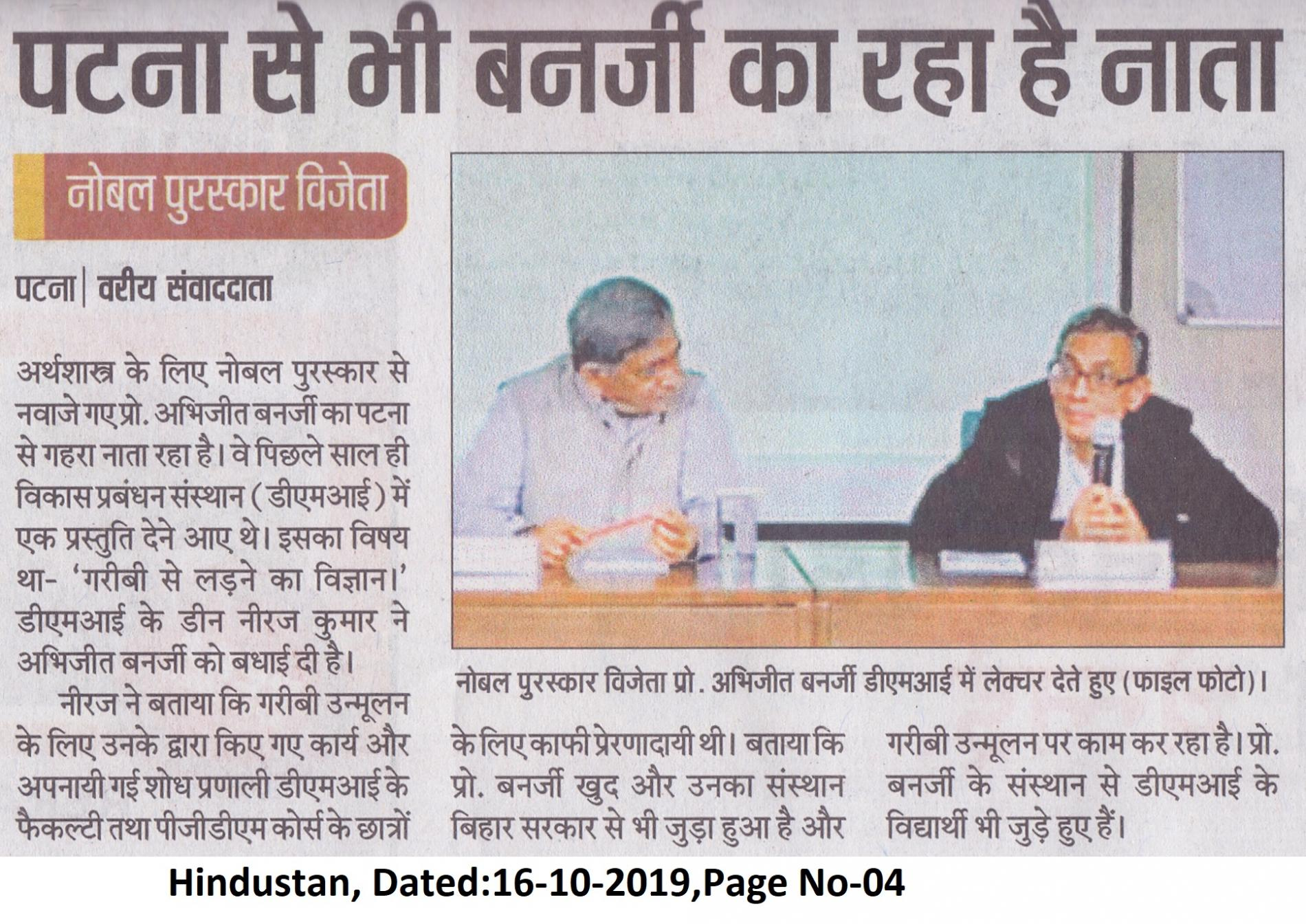 Hindustan, dated 16-Oct-2019, Page-04