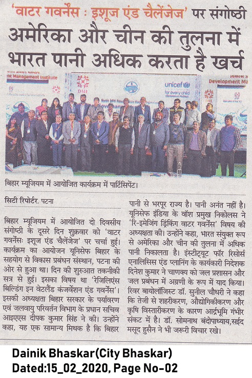 Dainik Bhaskar(City Bhaskar)Dated15-02-2020,Page No-02