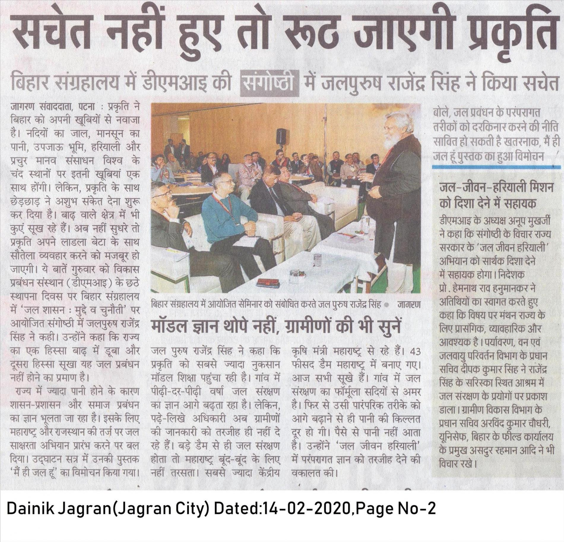 Dainik Jagran(Jagran City) Dated-14-02-20,Page No-2