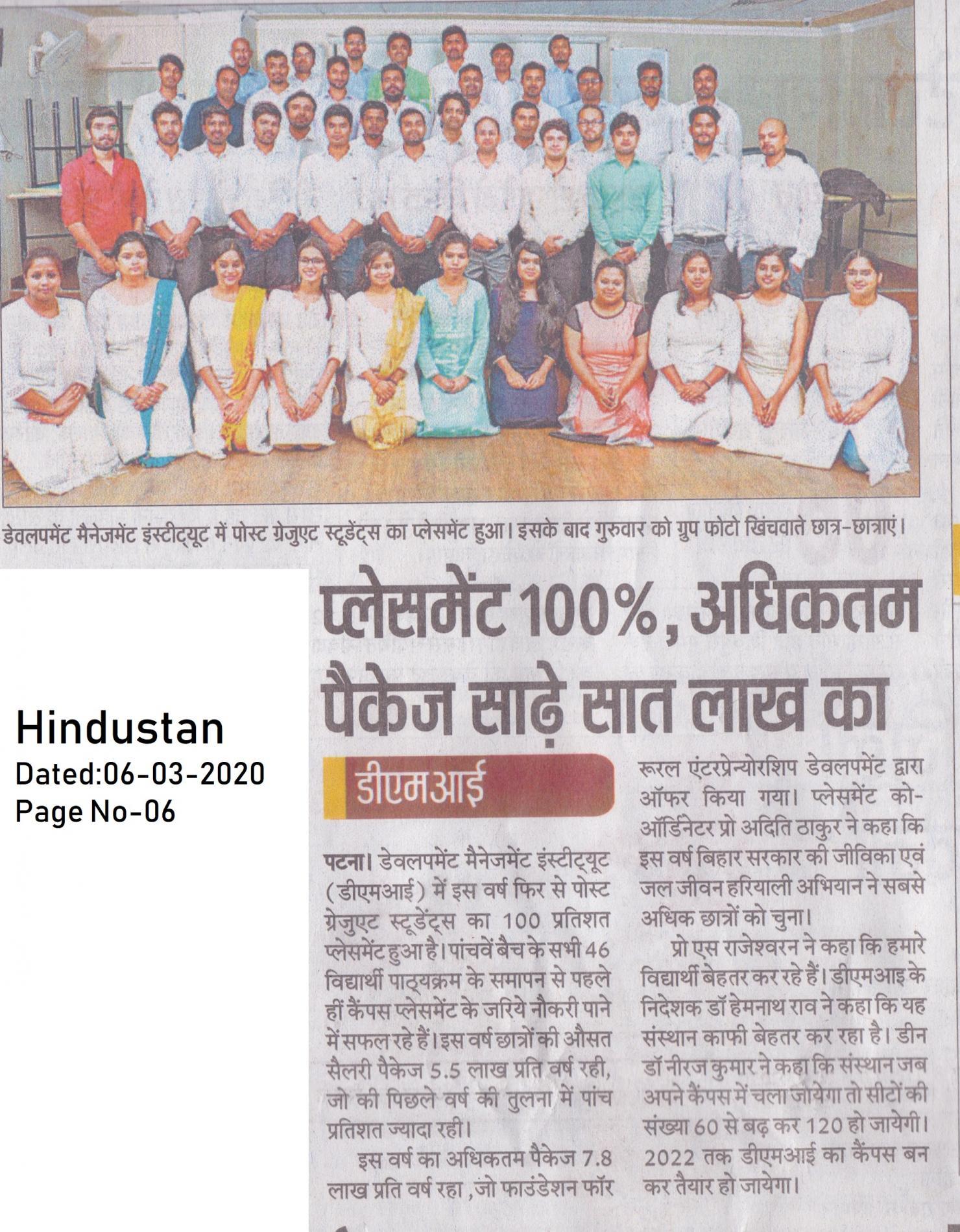 Hindustan06-03-2020